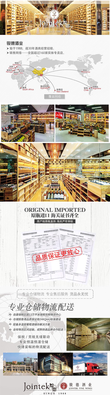 A-杜夫波爾多紅葡萄酒J_10.jpg