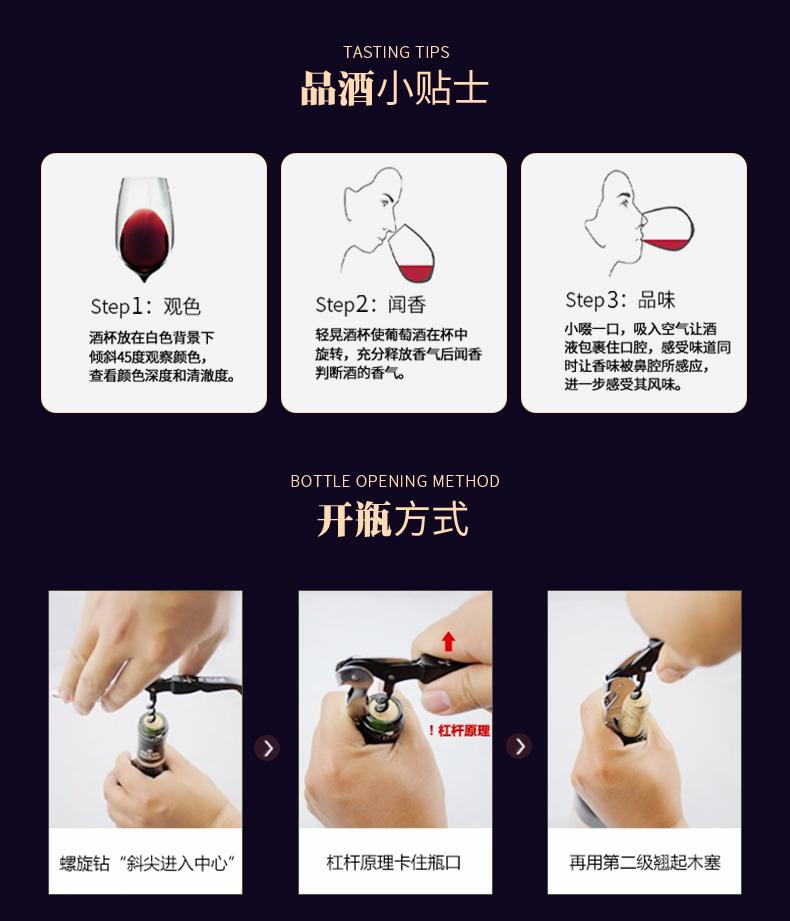 獵鷹經典窖藏紅葡萄酒_08.jpg