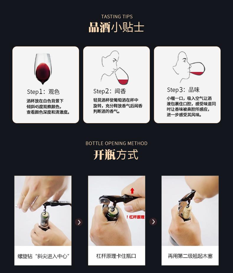 獵鷹經典紅葡萄酒_08.jpg