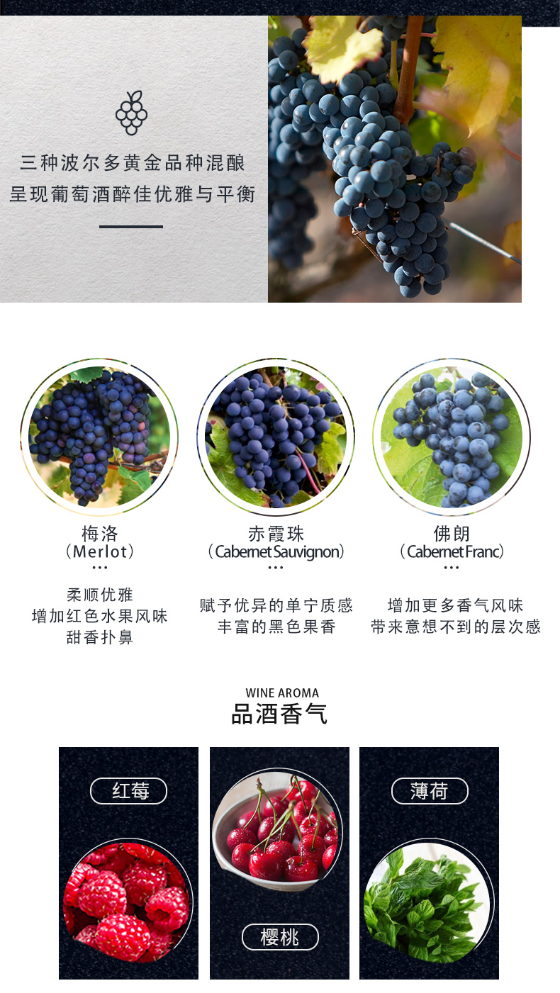 杜夫波爾多紅葡萄酒(2號)_04.jpg
