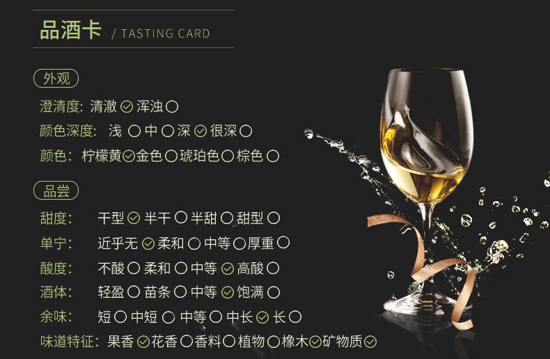 獵鷹老藤白葡萄酒_04.jpg