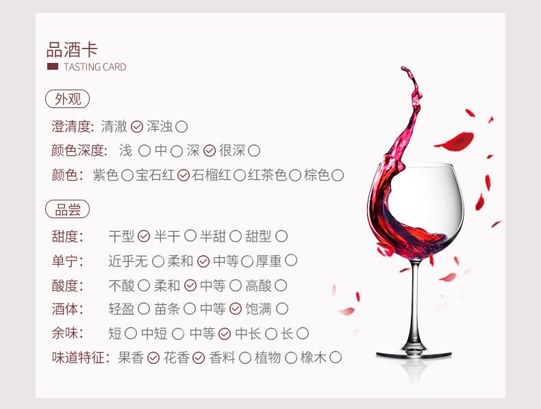 風車紅_04.jpg