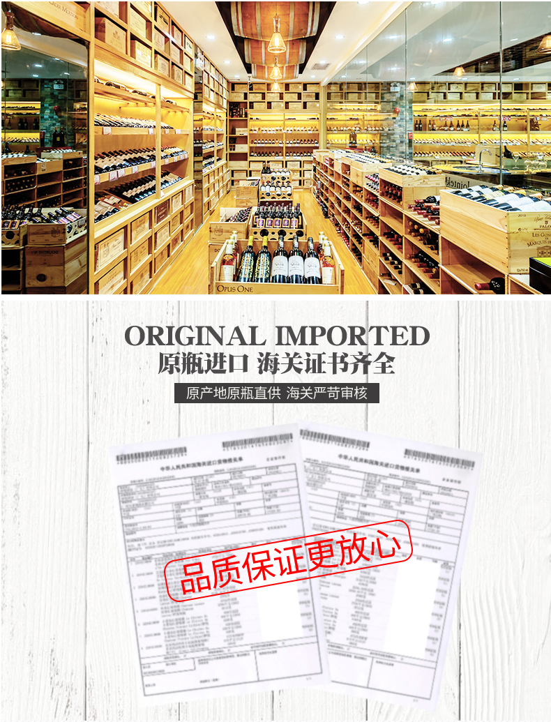 獵鷹老藤白葡萄酒_11.jpg