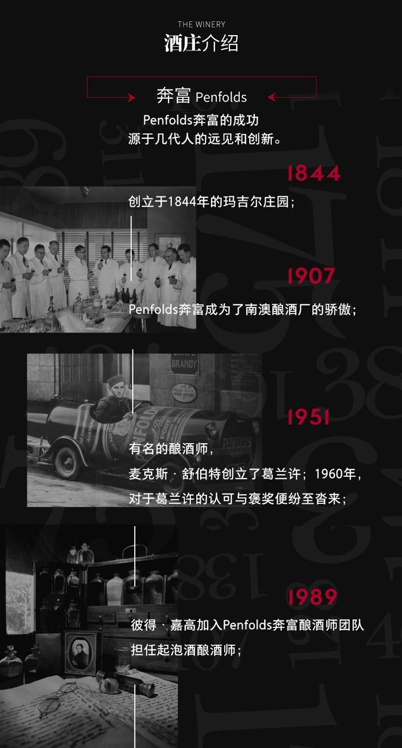 奔富bin407_09.jpg