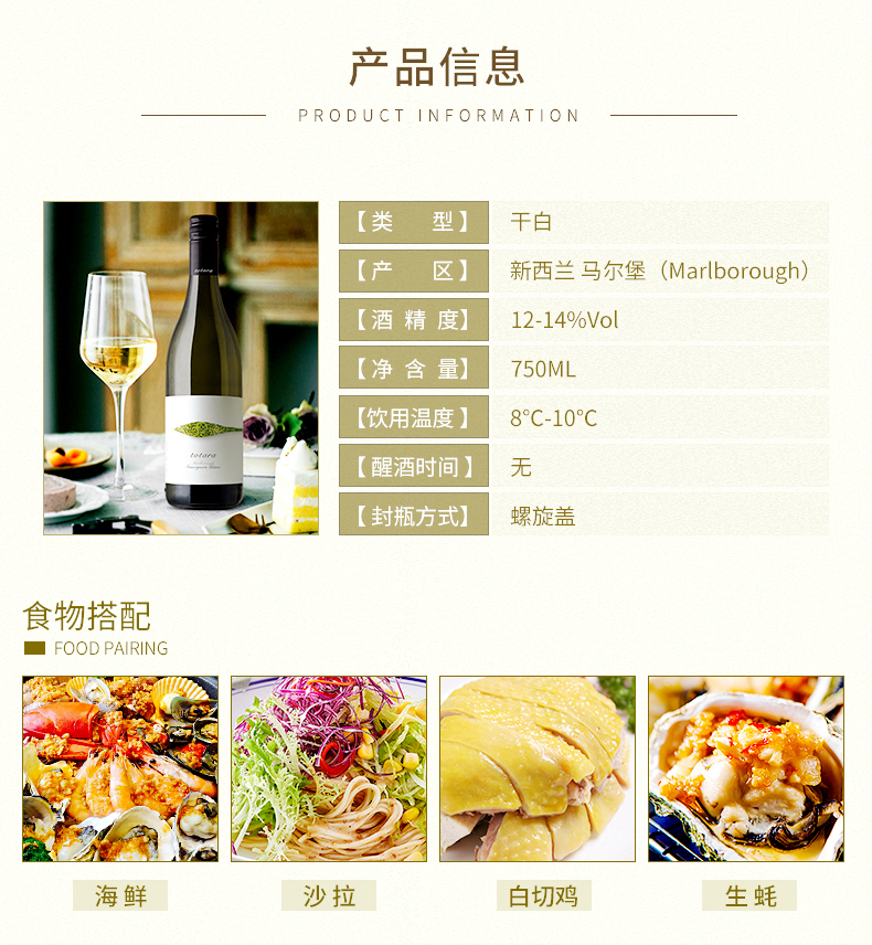白松長相思白葡萄酒_03.jpg